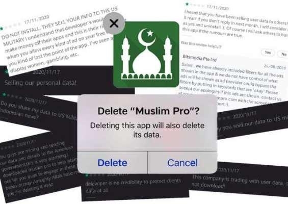 اذان اور نماز کے اوقات بتانے والی ایپ نے لاکھوں مسلمانوں کا ڈیٹا بیچ ..