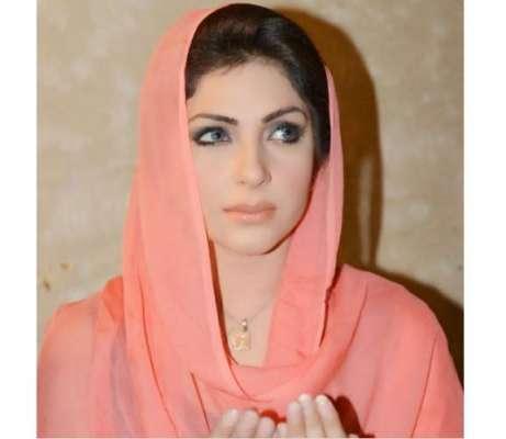 ماہ نور کی پاکستان کی خوشحالی کیلئے خوصی دعا