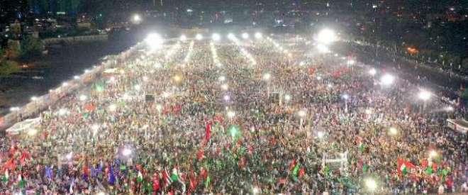 کراچی میں پاکستان ڈیموکریٹک موومنٹ کا جلسہ، کتنے آدمی تھے؟