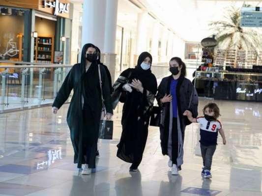 سعودی عرب میں کرونا کیسز میں کمی، آج سے پابندیوں میں توسیع نہ کرنے ..