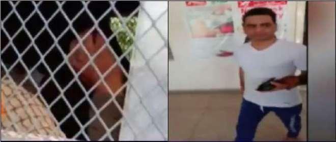 ساہیوال میں خاتون پوسٹ ماسٹر پر تشدد کرنے والا پی ٹی آئی کارکن ضمانت ..