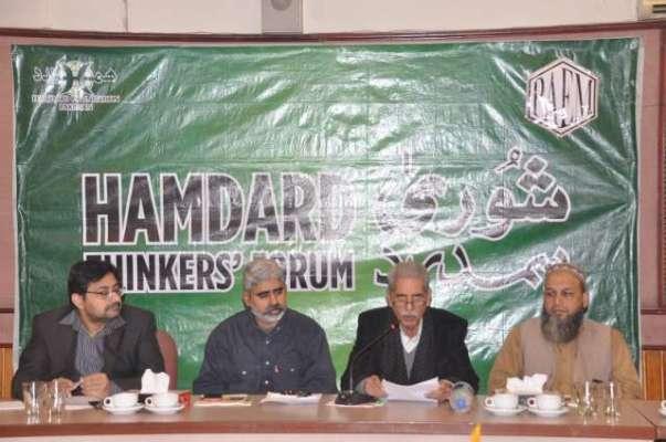 شہید حکیم محمد سعید نہ ہوتے تو آج پاکستان میں طب کا وجود ختم ہو چکا ہوتا ..