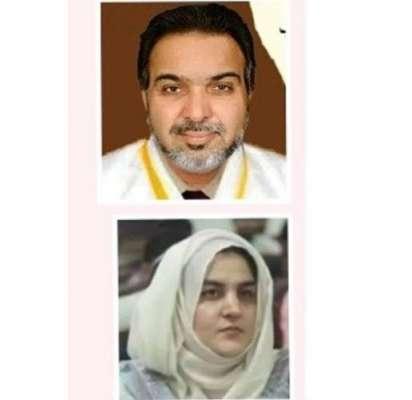 متعدد مقدمات میں مطلوب جعلی ڈاکٹر شاہد حسین شیخ اور اس کی اہلیہ ملزمہ ..