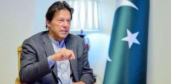 عالمی لابی پاکستان کیخلاف اپوزیشن کی بھرپور حمایت کر رہی ہے، وزیراعظم
