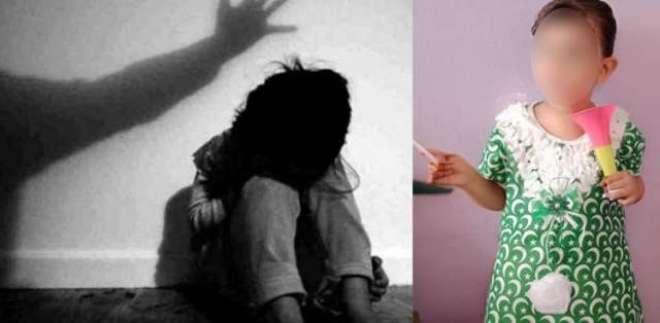 مروہ زیادتی و قتل، تینوں ملزمان جسمانی ریمانڈ پر پولیس کے حوالے