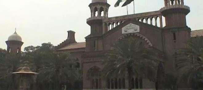 کورونا وائرس 'لاہور ہائیکورٹ کا پنجاب بھر کی جیلوں سے قیدیوں کی رہائی ..