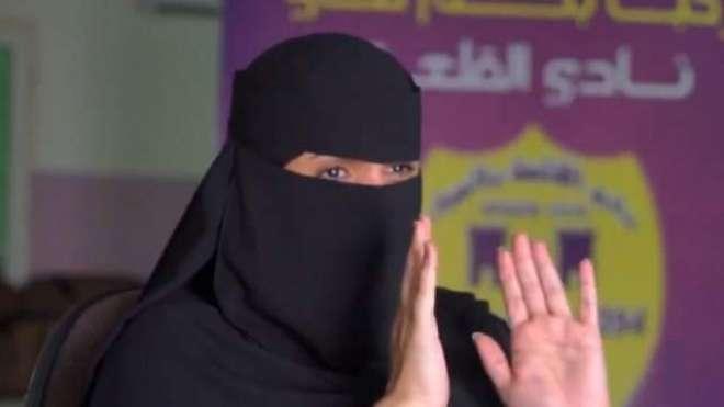 سعودی عرب میں فٹبال کلب کی سربراہی کیلئے پہلی امیدوار سامنے آگئی