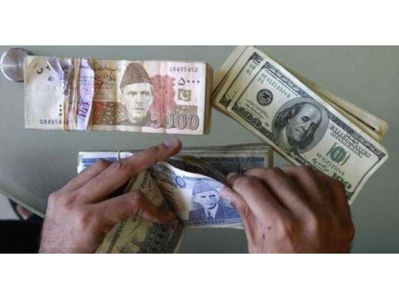 مقامی کرنسی مارکیٹوں میں جمعرات کو انٹر بینک اور اوپن مارکیٹ میں ڈالر 10پیسے سستا ہوگیا