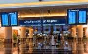 عمان جانے کے خواہش مند پاکستانیوں کے لیے بُری خبر آ گئی