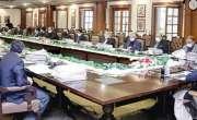 صوبہ پنجاب میں بڑی سیاسی اور انتظامی تبدیلیوں کا امکان