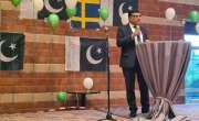 سویڈن میں  یوم آزادی پاکستان کے حوالے سے ایک پروقار تقریب اور کار ریلی ..