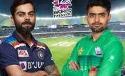 ٹی ٹونٹی ورلڈ کپ: پاک بھارت میچ سے قبل شائقین کے لیے اچھی خبر آگئی