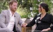 میگھن اور پرنس ہیری کا 'تباہ کن' انٹرویو، برطانوی شاہی خاندان کے مشورے