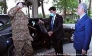 جنرل باجوہ کا افغانستان کا اچانک دورہ