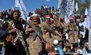 افغان طالبان مزید ضلعوں پر قابض