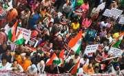 احتجاجی مظاہرہ کرنا دہشت گردی نہیں ہے، بھارتی عدالت