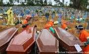 برازیل میں کورونا وائرس کے باعث ہلاکتیں اب نصف ملین سے زائد