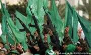 سامیت مخالف واقعات کے بعد جرمنی میں حماس کے پرچم پر پابندی پر اتفاق