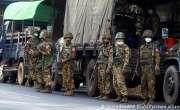 میانمار میں تشدد جنوبی ایشا کو غیر مستحکم کر سکتا ہے، اقوام متحدہ