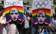 ہم جنس پرستوں کی شادیوں کو قانونی حیثیت نہیں مل سکتی، پوٹن