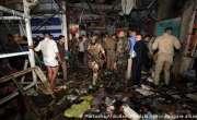 عراق: عید الاضحیٰ کے موقع پر دھماکے میں درجنوں ہلاک