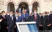 قبرصی امن مذاکرات دو ریاستوں کے درمیان ہونے چاہییں، ترک صدر