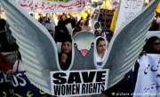 نور مقدم کیس، خواتین کے خلاف تشدد میں اضافہ، کیوں؟
