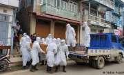 میانمار میں سول نافرمانی، کورونا ویکسین سے انکار