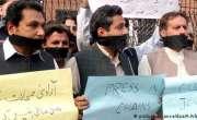 میڈیا ڈویلپمنٹ اتھارٹی کے خلاف مزاحمت کا اعلان