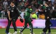 پاکستان اٹھارہ برس بعد نیوزی لینڈ کے خلاف ہوم سیریز میں جیت کے لیے پرعزم