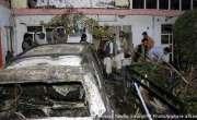کابل میں خونریز حملہ ایک المناک غلطی تھی، پینٹاگون