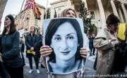 صحافیوں کے تحفظ کے لیے یورپی یونین کا عزم