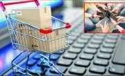 حکومت نے آن لائن خریداری کو ٹیکس نیٹ میں لانے کا اعلان کردیا