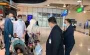 بحرین نے بھی پاکستانی مسافروں کی آمد پر پابندی عائد کر دی