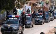 29 سیاسی رہنماؤں اور اہم شخصیات سے سیکیورٹی واپس لے لی گئی