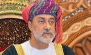 خلیج میں کاروبار کے خواہش مند پاکستانی سرمایہ کاروں کے لیے اہم خبر ..