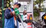 نا اہل حکومت نے عوام کی جیبوں پر ڈاکہ ڈالنے کے لئے پٹرول کی قیمت میں ..