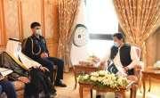 وزیراعظم عمران خان کی وفد کے ہمراہ اسلامی تعاون تنظیم کے سیکرٹری جنرل ..