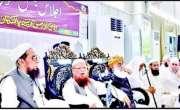 مفتی تقی عثمانی کو وفاق المدارس کا بلا مقابلہ صدر منتخب ہونے پر مبارک ..