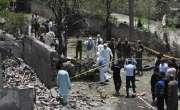 جوہر ٹاؤن دھماکہ، گاڑی کے مالک کی فرار ہونے کی کوشش