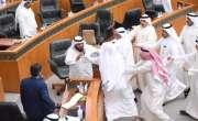 کویتی پارلیمنٹ میں ہنگاموں اور ہاتھا پائی کے دوران بجٹ منظور ہو گیا