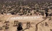پاک فوج کی ضربِ حدید کے نام سے سالانہ مشقیں جاری