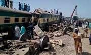 سانحہ ریتی ٹرین حادثہ میں ہاتھ آنے والی نوجوان لڑکی اڑھائی لاکھ روپے ..