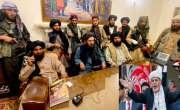 امریکا 'نیٹواور افغان فوجوں کو عبرتناک شکست کا سامنا کیوں کرنا پڑا؟