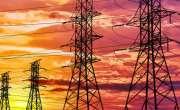 جون کی فیول ایڈجسٹمنٹ کی مد میں بجلی 21 پیسے فی یونٹ سستی ،صارفین کو ..
