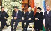 'وزیراعظم کی ایک ہی دن میں 4 ممالک کے سربراہان سے ملاقات، اپوزیشن کا ..