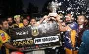 کلیوال زلمی لیگ کا فائنل ہوم ٹیم سوات سے جیت لیا، صوبے بھر میں ہونیوالے ..