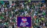 ٹی ٹونٹی ورلڈ کپ، 70 فیصد تماشائیوں کو سٹیڈیم میں آنے کی اجازت ہوگی