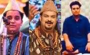 امجد صابری کے بیٹے کی آوازمیں بھردوجھولی وائرل