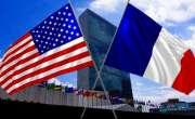 امریکا اور فرانس کے درمیان گشیدگی'کیا اقوام متحدہ اپنا وجود قائم رکھ ..